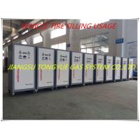 Cheap Fully - Automatic Intelligent Digital Nitrogen Generator N2 Generation Systems for sale