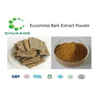 China Eucommia Bark Extract Powdered Herbal Extracts Whiten Skin Eliminate Senile Spot on sale