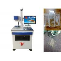 China High Precision Glass Co2 Laser Marking Machine , Glass Laser Engraving on sale