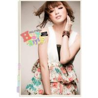 Cheap Koreanjapanclothing.com wholesale high quality complete aisan brand for sale