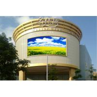 Cheap HD P4 Outdoor SMD LED Screen / Full Color LED Panel Fixed Installation for sale