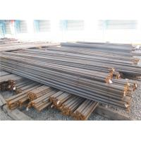 Cheap Structural Fabrication Construction Steel Rods AISI S2M , High Strength wholesale