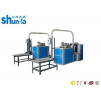 China Ultrasonic Disposable Paper Cup Making Machines 135-450gram,2-32oz, double PE coat. on sale