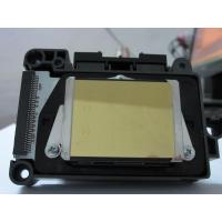 Buy cheap DX7 Locked Printer Head For New MUTOH 1638 / 1624 /1618 Printer from wholesalers