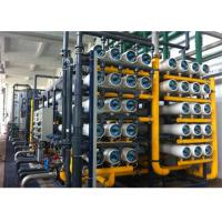 Cheap ISO Approved Industrial Water Purification Equipment Higher Efficiency In Precipitation for sale
