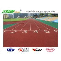 Cheap Elastic Synthetical Outdoor Rubber Flooring Anti Slip Polyurethaning Floors for sale