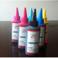 China compatible INK, 100ml ciss ink on sale