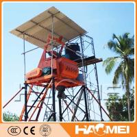 Cheap Concrete Mixing Machine Price List for sale