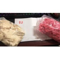 Quality Eutylone Strongest Effects Eutylone Dosage Experience Report New EU Eutylone Crystal Hot Sale in USA wholesale