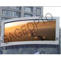 Cheap 16mm Pixel Pitch Outdoor Advertising LED Display Screen 1024mm x 1024mm for sale