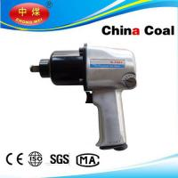 China K-2501 Air Tool Truck Repair Pneumatic Impact Wrench  on sale