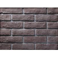 Cheap Building thin veneer brick with size 205x55x12mm for wall for sale