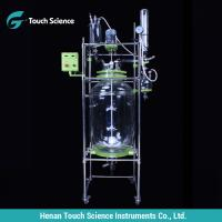 Cheap S-200L High Performance Industrial Large Capacity  Vacuum Jacketed Glass Reactor wholesale