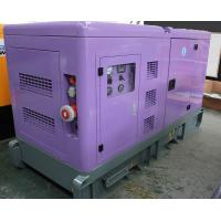 Cheap 10kva to 20kva kubota silent small water cooled diesel generator for sale