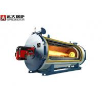 Cheap Hot Sale Industrial Gas Diesel Oil Fired Circulation Thermal Oil Heater Boiler for sale