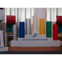 Buy cheap Aluminium Coated Coil from wholesalers