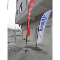 Cheap Advertising Custom Feather Flag Banner for sale