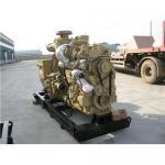 Cheap High Efficiency Marine Emergency Generator 710KW / 888KVA Pre - Low Oil Pressure Alarm for sale