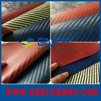 China GDE carbon fiber leather fabric, colored carbon aramid leather fabric on sale