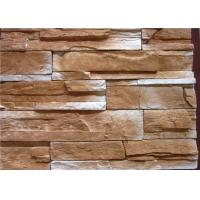 Beautiful surface texture reef rocks artificial stone with durable high strength