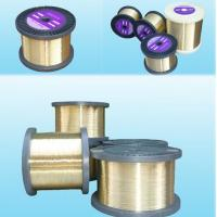 Quality High quality walking wire cutting electrode copper wire by bashan wholesale