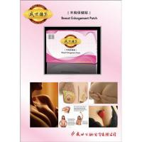 China The best breast enhancement product of breast enlargement pstch for breast big and up on sale