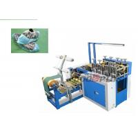 Cheap High speed double layer plastic shoes cover making machine for industrial use for sale