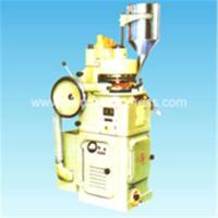 Cheap tablet press-high speed rotary tablet press -ZP17,ZP19 for sale