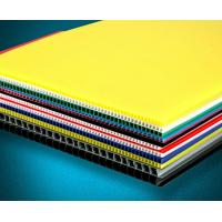 Cheap Recyclable Coloured Corrugated Plastic Sheets Board for printing for sale