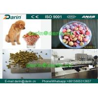 Cheap Automatic High Efficiency Pet Food fish feed extruder machine Stainless Steel for sale