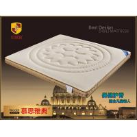 China Eco Friendly Night Therapy Memory Foam Mattress Luxury Design Roll Up Packing on sale