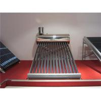 Cheap popular compact non-pressure freestanding solar heater for sale