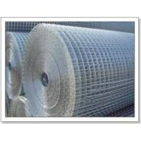 Cheap Welded wire mesh for sale