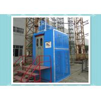 Cheap Rack And Pinion Industrial Elevator Lift System With Frequency Convension Control wholesale