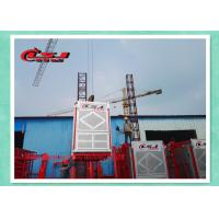Cheap 2000kg double cabin 0-63m/min speed passenger and builders hoist for sale