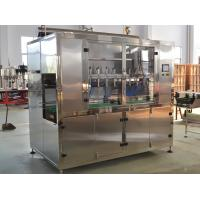 Cheap Linear Oil Filling Machines , Pesticides Filling Machine Price for sale