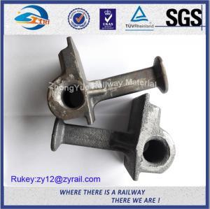 Quality Low Carbon Steel Plain Railway Cast Iron Rail Shoulder For Elastic Clip wholesale