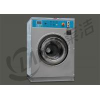 China Electric / Steam Heating Coin Operated Washing Machine For Laundromat on sale
