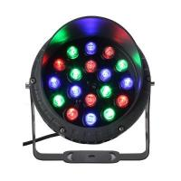 Buy cheap RGB flood light outdoor flood light remote controller flood light Landscape RGB from wholesalers