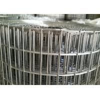 Cheap 3 / 4 Inch Welded Wire Mesh Rolls , PVC Coated Welded Wire Cloth for sale