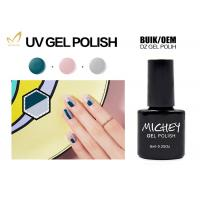 Easy Peal Off UV LED Gel Nail Polish For Private Label Strong Adhensive