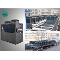 Cheap High Efficiency Residential Heating And Cooling System / Electric Air Source Heat Pump for sale