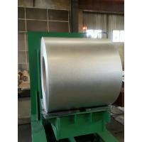 Buy cheap Hot dipped galvalume steel coils to Peru, GL steel coils from linqing hongji from wholesalers