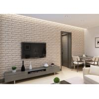 Cheap Khaki Color 3D Brick Effect Wallpaper Removable for Sitting Room , Vinyl Material for sale