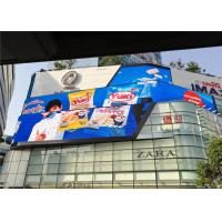 Cheap High Brightness P10 Curved LED Display Screen With Curved Cabinet Design for sale