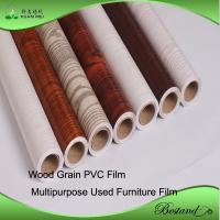 China Antifouling and water-proof wood grain pvc lamination film/ Thicken wood grain lamination film on sale