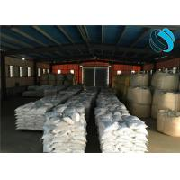 China Food Grade 98% Sodium Metabisulphite Powder Food Processing Chemicals on sale