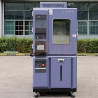 Buy cheap Climatic Temperature And Humidity Chamber with LCD toch panel from wholesalers
