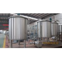 China 500L Craft Beer Stainless Steel Brewing Equipment Two Vessel Mashing System on sale