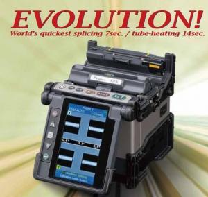 Cheap 2013 Fujikura FSM-80S Fusion Splicer IN STOCK ! for sale